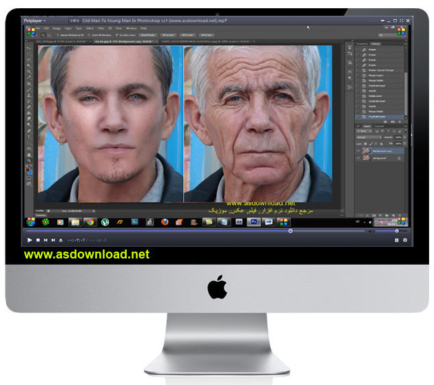 Old Man To Young Man In Photoshop cs6