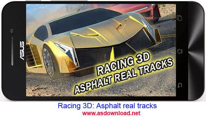 Racing 3D: Asphalt real tracks-بازی مسابقه آسفالت برای آندروید