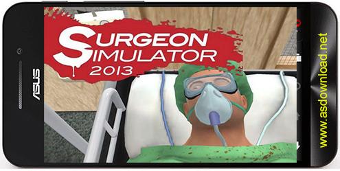 Surgeon simulator-بازی عمل جراحی و پرشکی برای اندروید+دیتا