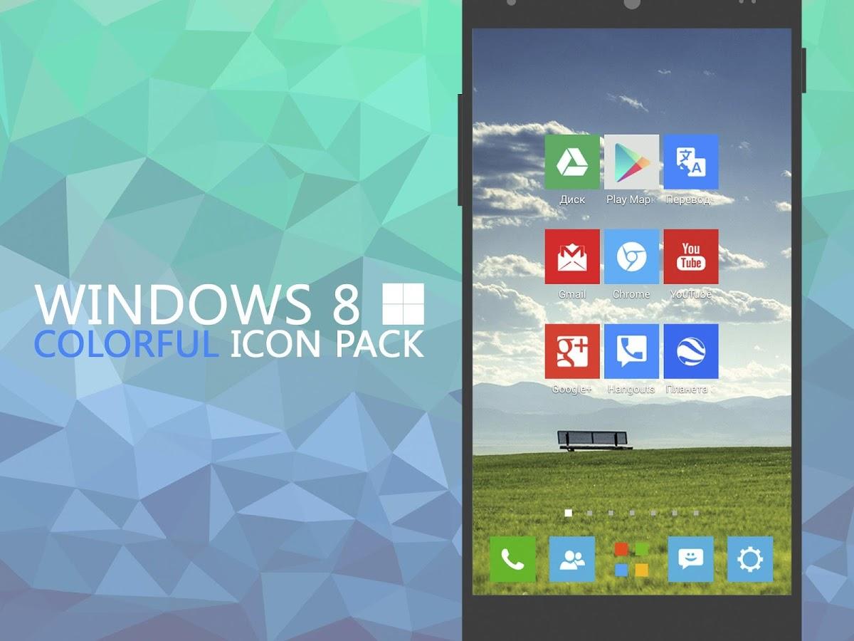Windows 8 THEME FREE