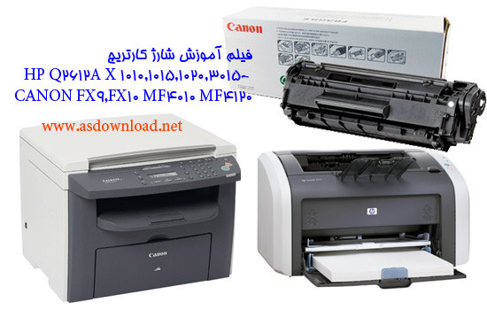 how to refill cartridge HP Q2612A X 1010,1015,1020,3015-CANON FX9,FX10 MF4010 MF4120