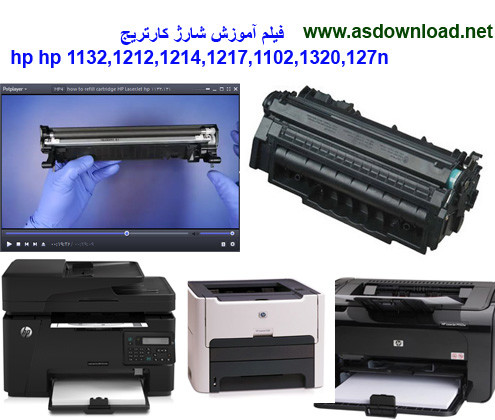 how to refill cartridge hp 1132,1212,1214,1217,1102,127n