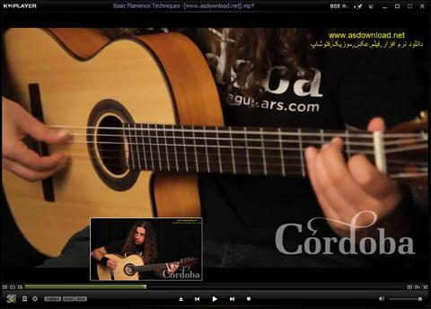 فیلم آموزش تکنیک های اساسی گیتار فلامنکو