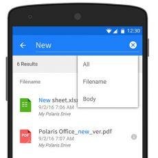 دانلود Polaris Office 5.1.3209.05 - نرم افزار پولاریس آفیس برای آندروید