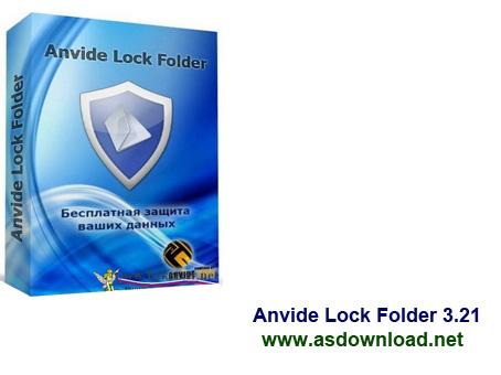 Anvide Lock Folder 3.21-نرم افزار قفل گذاری روی پوشه با پسورد مجزا