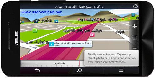 Sygic Iran GPS Navigation-نرم افزار نقشه یابی و مسیریابی شهرهای ایران