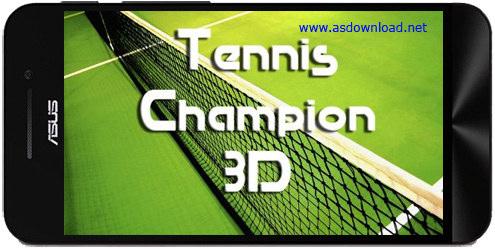 Tennis champion 3D-دانلود بازی تنیس دونفره برای اندروید