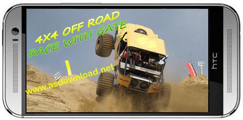 4х4 off road: Race with gate-بازی مسابقه رالی جاده خاموش برای اندروید