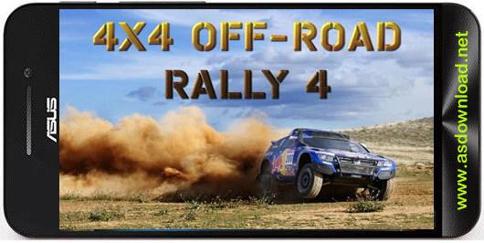 4×4 off-road rally 4-بازی رالی جاده برای اندروید+دیتا