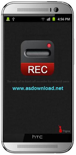Call Recorder 1.1.5-سریع ترین نرم افزار ضبط مکالمه برای اندروید
