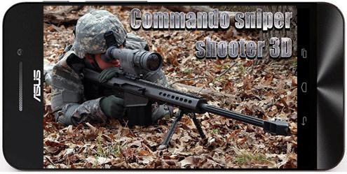 Commando sniper shooter 3D v1.1-بازی تکاور تک تیرانداز مخفی برای اندروید
