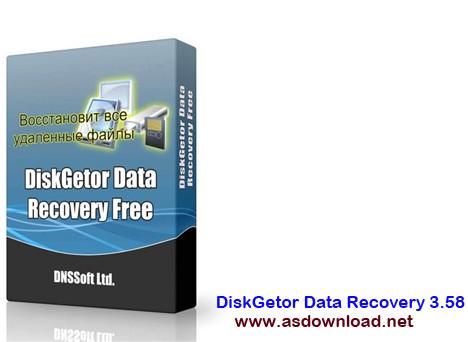 DiskGetor Data Recovery 3.58 + Portable-یکی از قوی ترین نرم افزار های بازیابی اطلاعات
