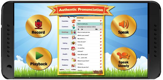 Learn Turkish v3.4.0-نرم افزار آموزش زبان ترکی برای اندروید