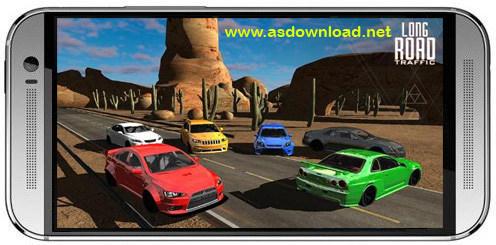 Long road traffic racing 3D-بازی مسابقه جاده برای اندروید