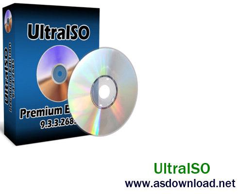 UltraISO Premium Edition 9.6.2.3059-نرم افزار گرفتن ایمیج از cd , dvd