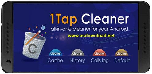 1Tap Cleaner Pro v.2.45 -آزاد سازی فضای گوشی اندروید