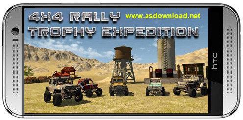 4x4 rally: Trophy expedition- بازی رالی برای اندروید+دیتا
