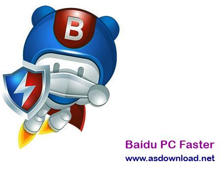 Baidu PC Faster 5.0.7.98359 -نرم افزار افزایش سرعت کامپیوتر