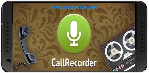 CallRecorder v1.6.1.2-نرم افزاز ضبط مکالمات تلفنی اندروید