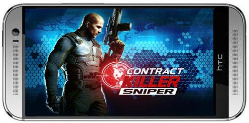 Photo of Contract killer: Sniper- بازی تیراندازی در خفا + دیتا