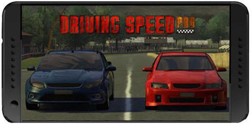 Driving speed pro-بازی رانندگی با سرعت بالا برای اندروید+ دیتا