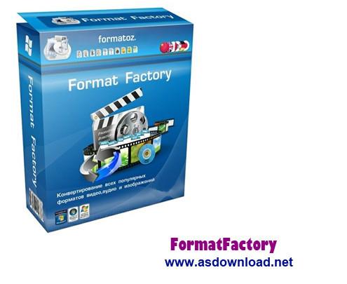 FormatFactory 3.9.5.1 -نرم افزار تبدیل فرمت و ترمیم فیلم های آسیب دیده