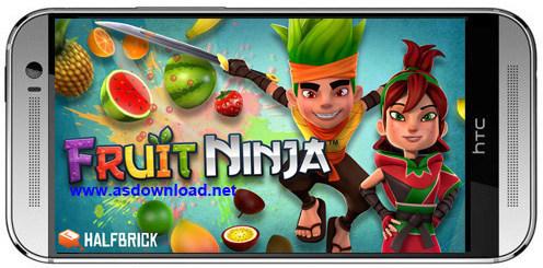 Fruit Ninja Free-نسخه جدید بازی میوه نینجا برای اندروید