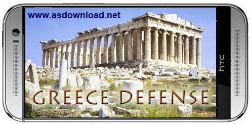 Greece defense-بازی دفاع از یونان باستان برای اندروید+دیتا