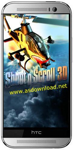 Shoot n scroll 3D-بازی جنگی نبرد هوایی با هلیکوپتر برای اندروید