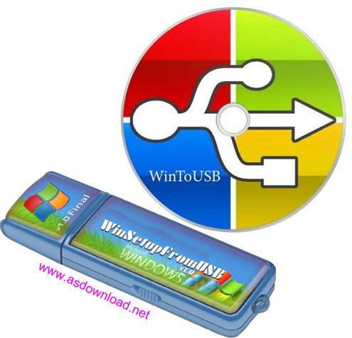 WinToUSB 4.8.1 Final Enterprise - نصب ویندوز قابل حمل بر روی فلش مموری
