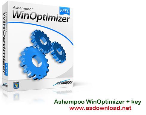 Ashampoo WinOptimizer 14.01 -نرم افزار بهینه سازی و افزایش سرعت کامپیوتر