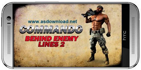 Commando: Behind enemy lines 2- بازی تکاور پشت خطوط دشمن