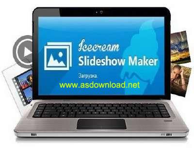 Icecream Slideshow Maker v1.1-نرم افزار ساخت فیلم اسلایدشو با عکس های شخصی
