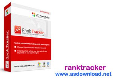 ranktracker 6.17.6 – قوی ترین نرم افزار سئو سایت و افزایش بازدید سایت در موتورهای جستجوگر