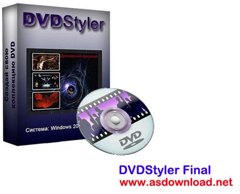 DVDStyler 2.9 Final - نرم افزار ساخت منوی dvd