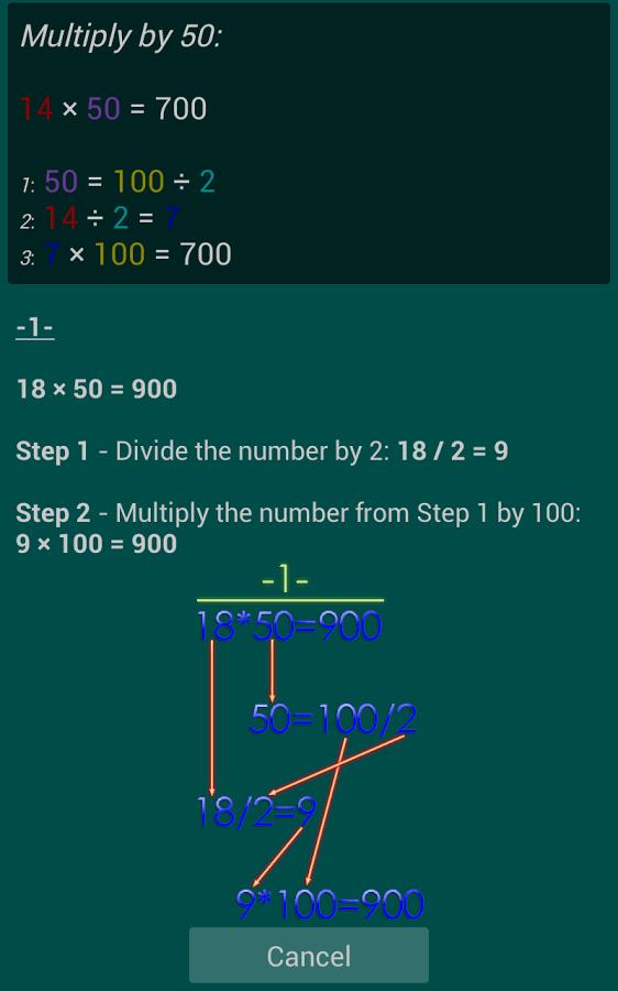Math Tricks  (1)