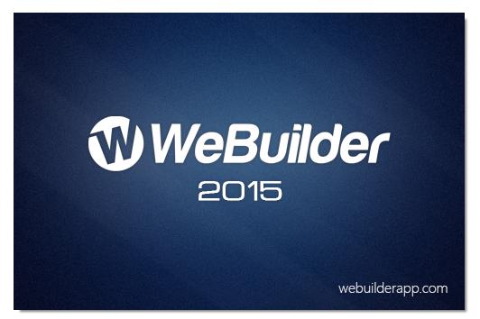 WeBuilder 2015 v13.2.0.164 crack – نرم افزار طراحی وب و کد نویسی