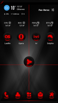 Next Launcher Theme GlowRed-1