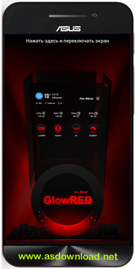 Next Launcher Theme GlowRed - تم لانچر قرمز با استایل حرفه ای برای اندروید