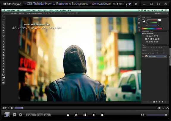 Photoshop CS6 Tutorial-How to Remove A Background