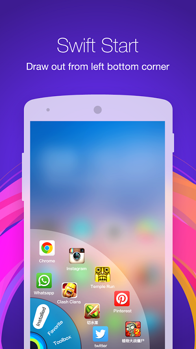 3-Hola Launcher - Simple & Fast