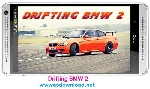 دانلود Drifting BMW 2 - بازی مسابقه ماشین سواری دریفت بی ام دبلیو برای اندروید + دیتا