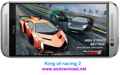 King of racing 2