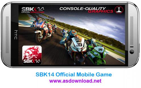 SBK14: Official mobile game - دانلود بازی مسابقه موتور سواری برای اندروید +دیتا