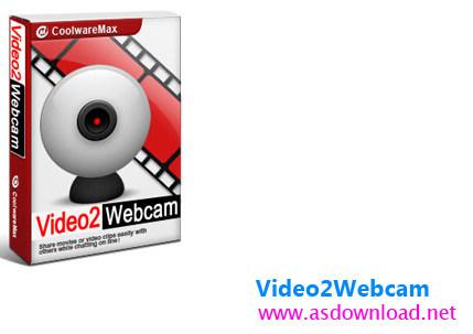 Video2Webcam v3.2.6.6- نرم افزار نمایش فیلم به جای تصویر وب کم مجازی