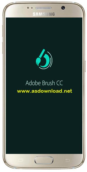 Adobe Brush CC