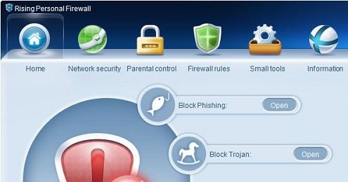 Rising Personal Firewall v16 24.00.40.46 - نرم افزار فایروال