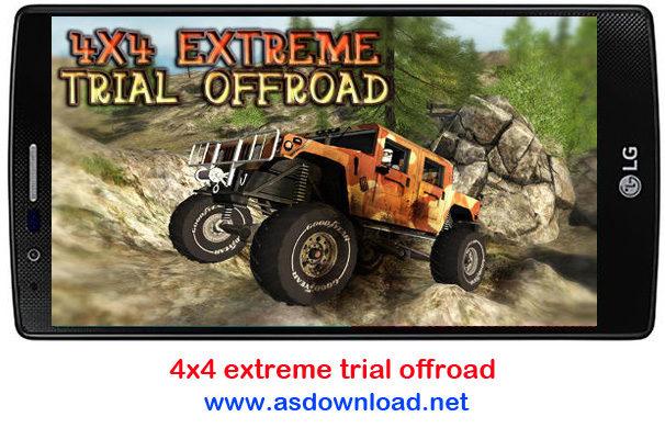 4x4 extreme trial offroad - بازی رالی جاده خاموش برای اندروید + دیتا