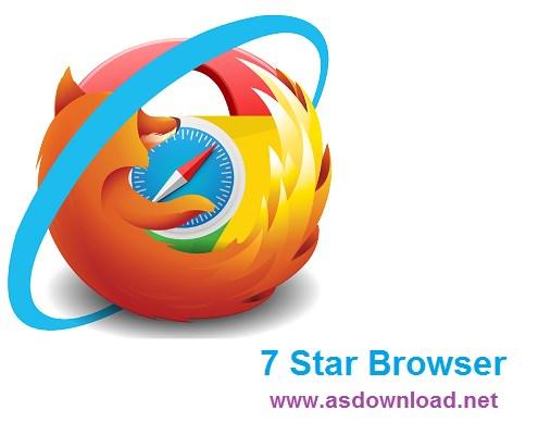 7Star Browser 1.41.5.325 Stable - دانلود مرورگر جدید هفت ستاره