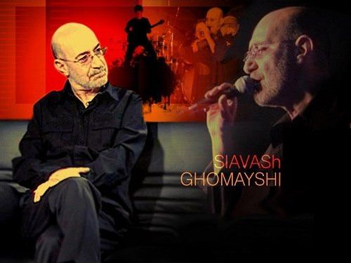 ghomayshi